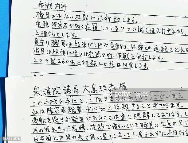 Photo shows a letter written by Satoshi Uematsu who killed 19 residents by knife at the Tsukui Yamayuri En a mental health care facility in the city...