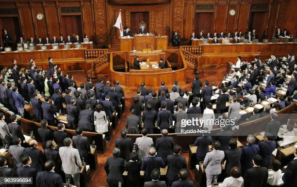 Photo shows a plenary session of the House of Representatives in Tokyo on May 31 2018 The lower house passed a key bill to promote workstyle reform...