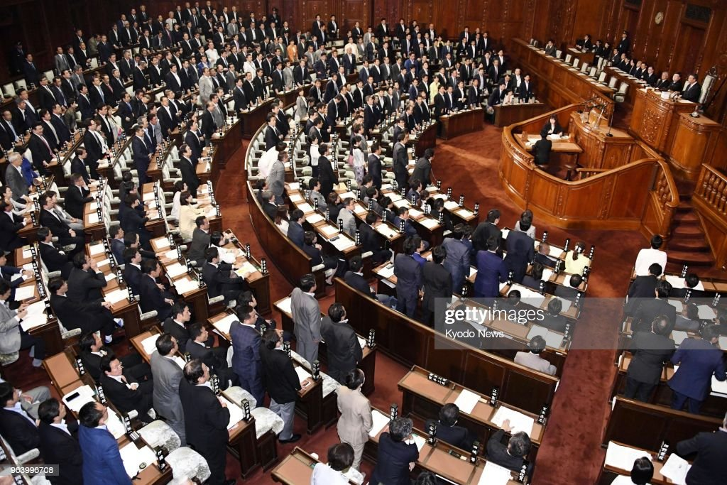 Lower house passes work style reform bill : News Photo