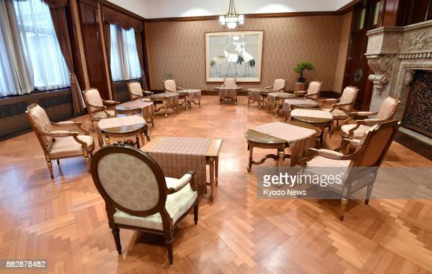 Photo shows a special meeting room inside the Imperial Household Agency in Tokyo shown to the media on Nov 30 a day before the Imperial House Council...
