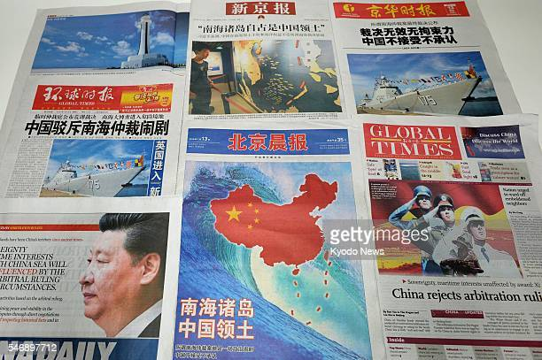 Photo shows Chinese newspapers' July 13 editions, which reported on the front page the Permanent Court of Arbitration's ruling that China has no...