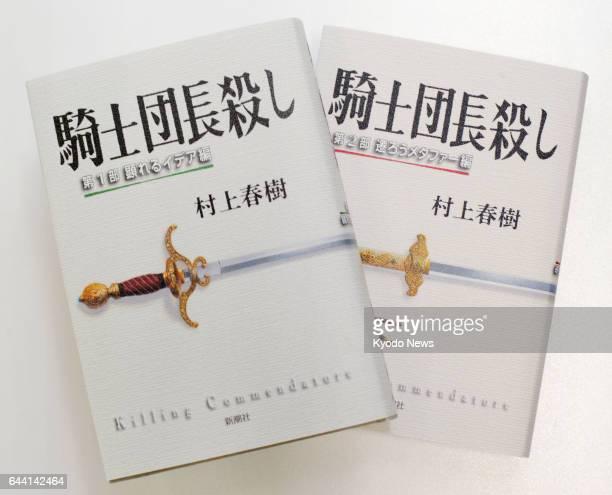 Photo shows 'Kishidancho Goroshi' Japanese novelist Haruki Murakami's first multivolume novel in seven years which hit the shelves in Japan at...