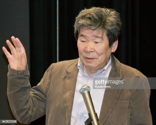 Photo shows legendary Japanese animator Isao Takahata delivering a speech in Obuse, central Japan, in May 2015. ==Kyodo