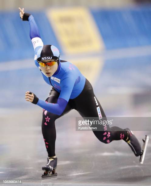 Photo shows Pyeongchang Olympic gold medalist Miho Takagi of Japan competing in the women's 500meter race of the national single distance...