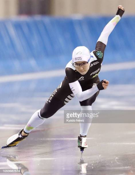 Photo shows Pyeongchang Olympic gold medalist Nao Kodaira of Japan en route to winning the women's 500meter race of the national single distance...