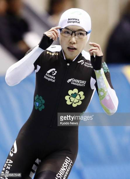 Photo shows Pyeongchang Olympic gold medalist Nao Kodaira of Japan after winning the women's 500meter race of the national single distance...