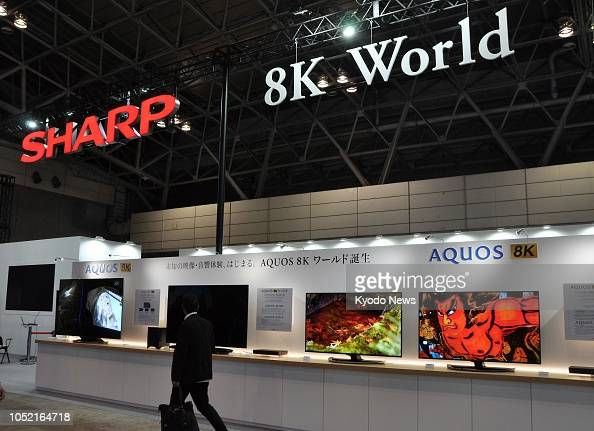 Photo shows Sharp Corp 's 8K ultra-high-definition TVs displayed at