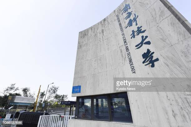 Photo shows the Southern University of Science and Technology in Shenzen China on Nov 29 2018 Chinese authorities have ordered the suspension of...