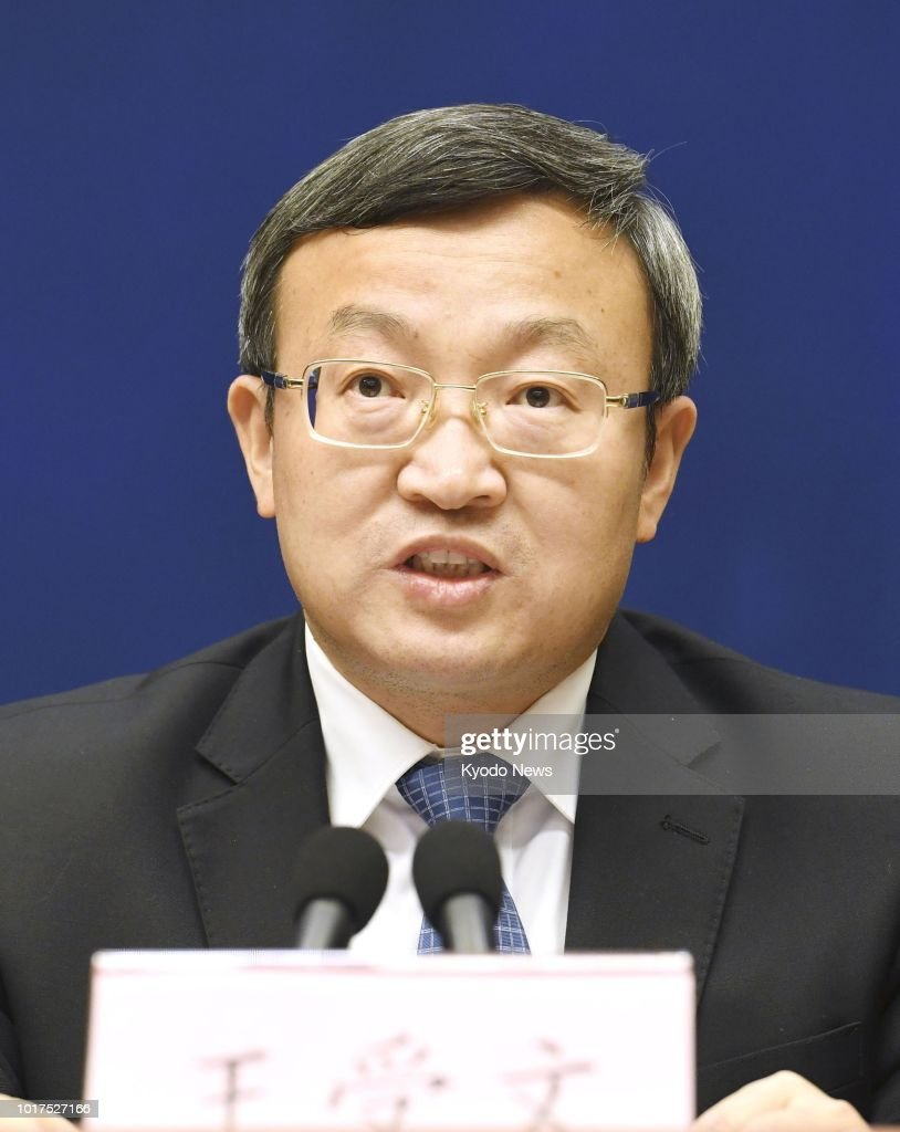 Photo shows Wang Shouwen, vice commerce minister of China ...