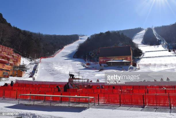 Photo shows Yongpyong Alpine Centre in Pyeongchang the venue of Alpine skiing for the Winter Olympics in South Korea on Feb 6 2018 ==Kyodo