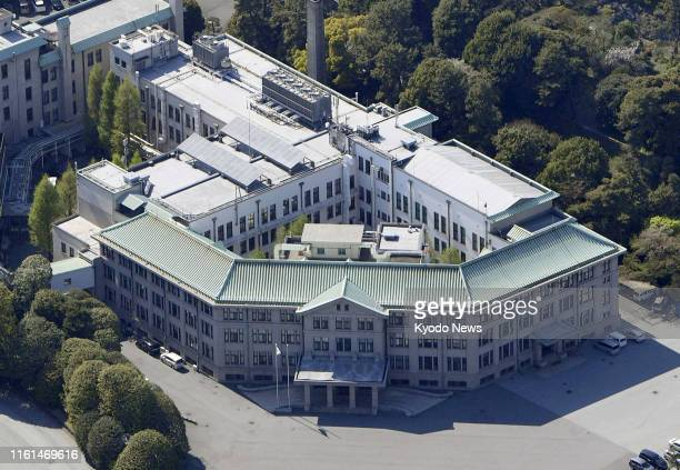 Photo taken April 16 shows the Imperial Household Agency within the Imperial Palace grounds in Tokyo. ==Kyodo