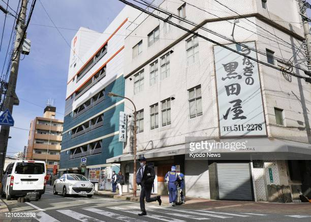 Photo taken April 21 shows a building that houses a restaurant specializing in eel cuisine in Fukuoka, southwestern Japan, where a knife-wielding...