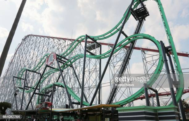 Photo taken April 3 shows a roller coaster at the Nagashima Spaland amusement park in Kuwana Mie Prefecture after it made an emergency stop A...