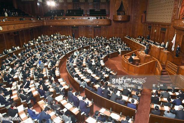 Photo taken April 6 shows the House of Representatives plenary session in Tokyo on April 6 at which the Diet debate over a contentious bill that...