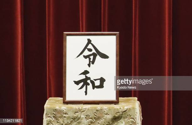 Photo taken at the prime minister's office in Tokyo on April 1 shows a piece of calligraphy showing the name of Japan's new era Reiwa announced by...
