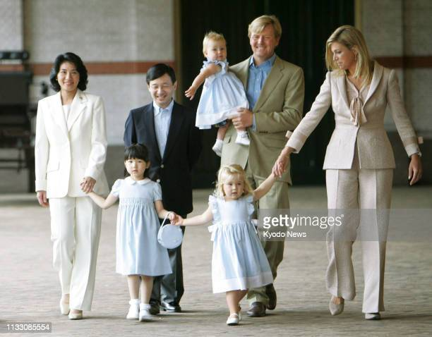 Photo taken Aug 18 shows Japanese Crown Prince Naruhito Crown Princess Masako and their daughter Princess Aiko with Dutch Crown Prince...
