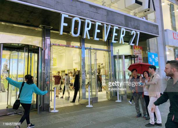 Photo taken Aug. 28 shows a Forever 21 clothing store in New York. American fast fashion retailer Forever 21 Inc. Is preparing for a potential...