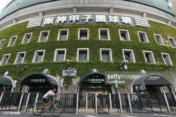 Photo taken Aug. 9 shows Koshien Stadium in Nishinomiya, western Japan, a day ahead of a series of friendly games over a six-day period among the 32...