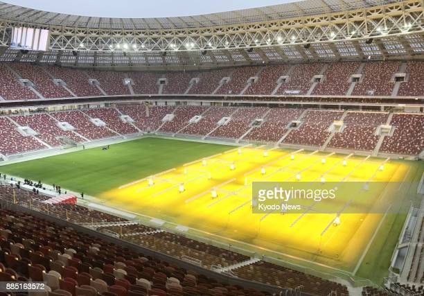 Photo taken Dec 1 shows Luzhniki Stadium in Moscow one of the venues for the 2018 soccer World Cup finals in Russia ==Kyodo
