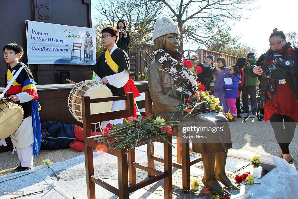 "Statue symbolizing ""comfort women"" unveiled in U.S. capital : Nachrichtenfoto"