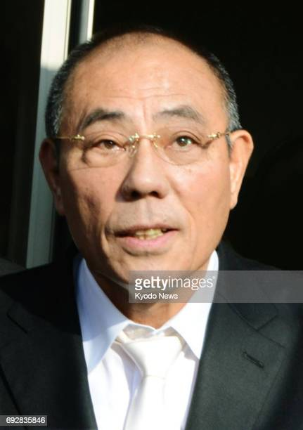 Photo taken Dec 13 2015 in Awaji Hyogo Prefecture shows Kunio Inoue head of the Japanese crime syndicate Kobe Yamaguchigumi who was arrested on...