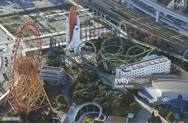 Photo taken Dec 16 from a Kyodo News helicopter shows the Space World amusement park in the southwestern Japan city of Kitakyushu Its operator said...