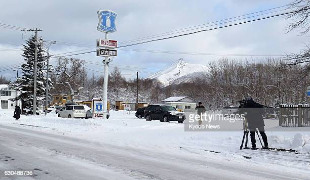 Photo taken Dec 24 shows the spot where an auto accident occurred in the early hours of the day near Hakodate on the northernmost Japanese island of...