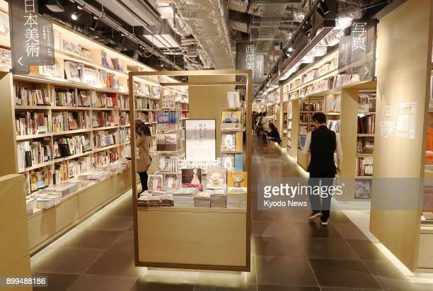 Photo taken Dec 26 shows a Tsutaya bookstore in the 'Ginza Six' commercial complex in Tokyo's Ginza shopping district ==Kyodo