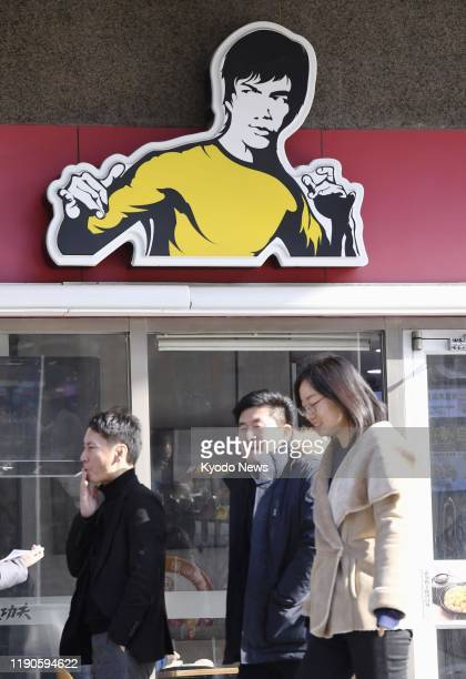 Photo taken Dec 27 shows a sign at an outlet of the Chinese fast food chain Real Kungfu in Beijing A USbased firm run by Shannon Lee the daughter of...