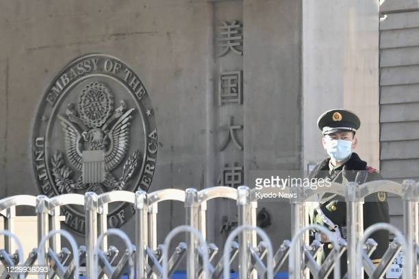 Photo taken Dec. 4 shows the U.S. Embassy in Beijing.