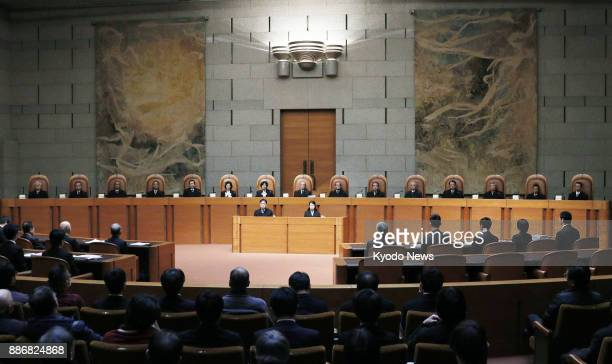 Photo taken Dec 6 2017 shows the Grand Bench of the Supreme Court in Tokyo The court ruled that television owners in Japan are legally required to...