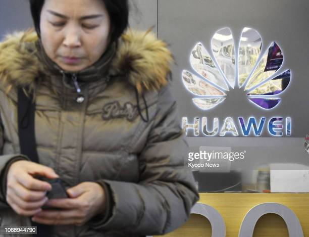 Photo taken Dec 6 shows a Huawei Technologies Co store in Beijing Meng Wanzhou chief financial officer of the Chinese telecom giant was arrested in...