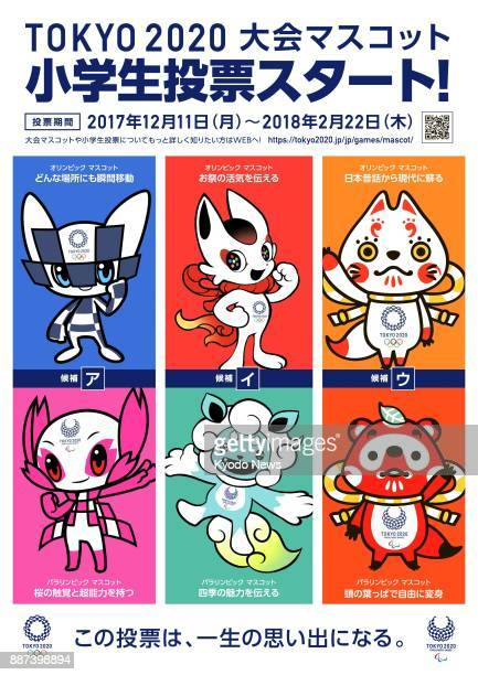 Photo taken Dec 7 shows a poster to inform elementary school students across Japan of the Dec 11 start of voting for the 2020 Tokyo Olympic and...