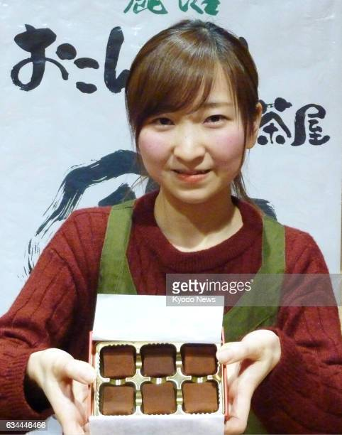 Photo taken Feb 1 shows chocolates made from konjac food which were launched by a restaurant operator in the city of Kanuma northeast of Tokyo prior...