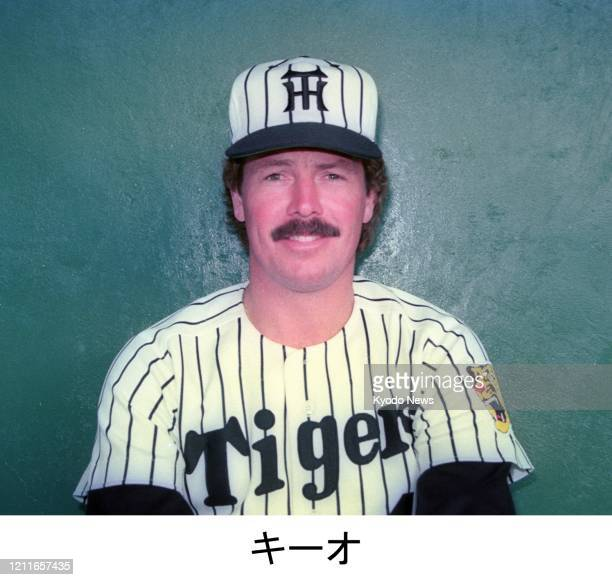 Photo taken Feb 18 shows Matt Keough wearing the Hanshin Tigers uniform Keough who won 45 games for the Central League team from 1987 to 1989 has...