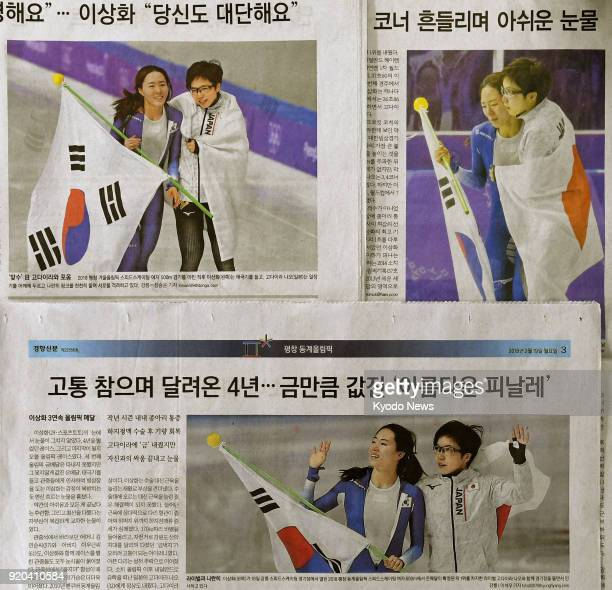 Photo taken Feb 19 shows South Korean newspapers reporting on the rivalry between Nao Kodaira of Japan and Lee Sang Hwa of South Korea a day after...