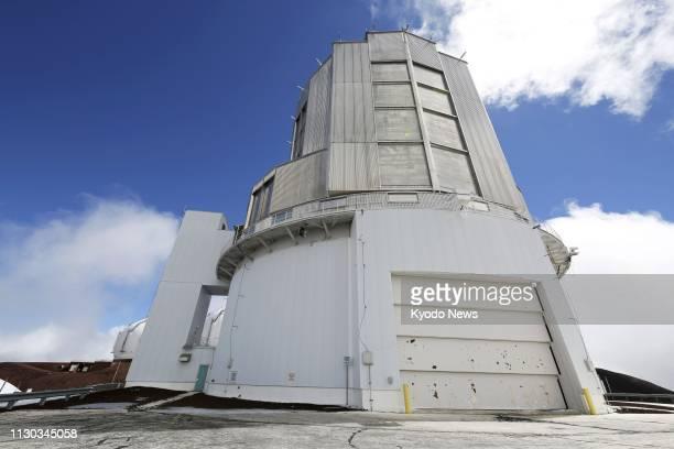 Photo taken Feb 21 shows the Subaru Telescope located near the top of Hawaii Island's Mauna Kea volcano The National Astronomical Observatory of...