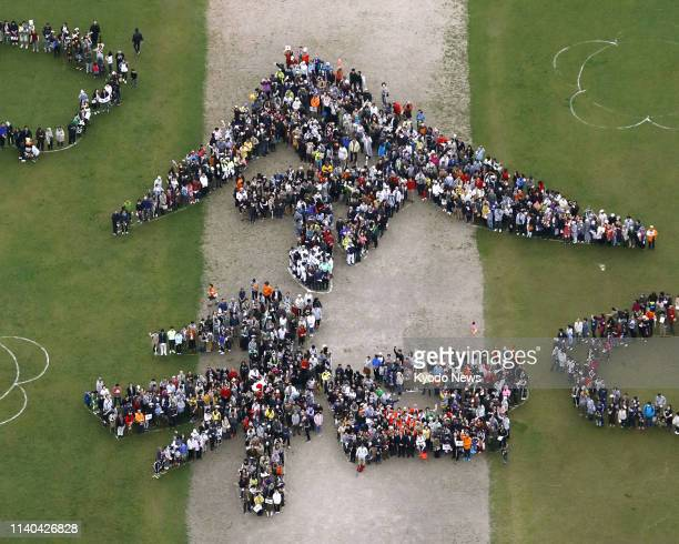 Photo taken from a Kyodo News helicopter in Dazaifu Fukuoka Prefecture southwestern Japan on May 1 the first day of Japan's new imperial era Reiwa...