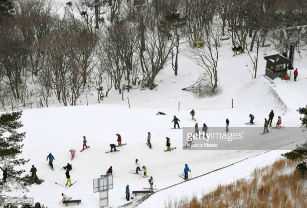 Photo taken from a Kyodo News helicopter on Dec 16 shows Mineyama Kogen Resort White Peak Japan's first new ski resort in 14 years which opened near...