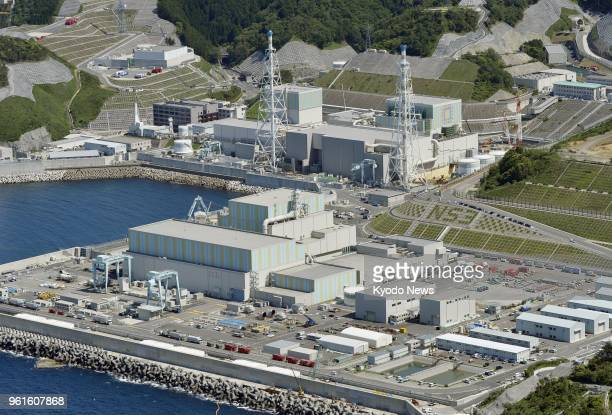 Photo taken from a Kyodo News helicopter on May 21 shows the No 3 No 2 and No 1 reactors at Chugoku Electric Power Co's Shimane nuclear power plant...