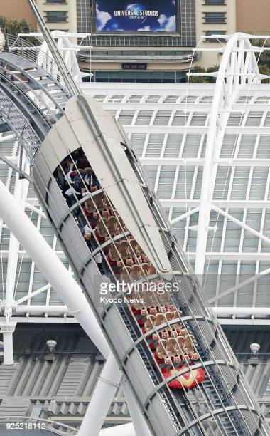 Photo taken from a Kyodo News helicopter shows the Hollywood Dream The Ride roller coaster at the Universal Studios Japan amusement park in Osaka on...