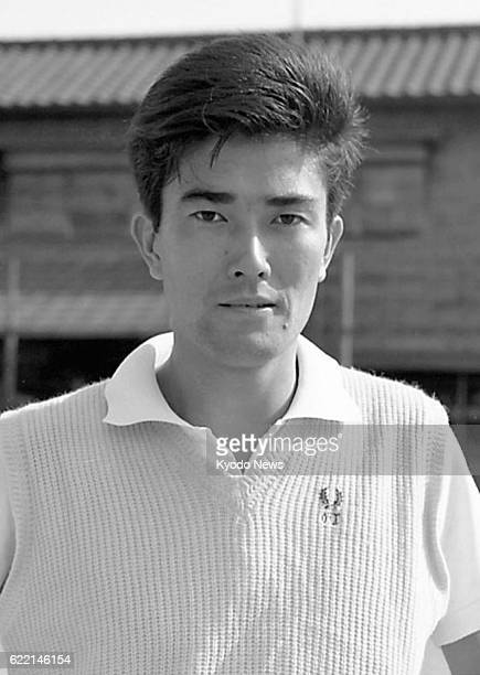 Photo taken in 1964 shows Osamu Ishiguro Japan's first professional tennis player after World War II and the father of actor Ken Ishiguro Osamu...
