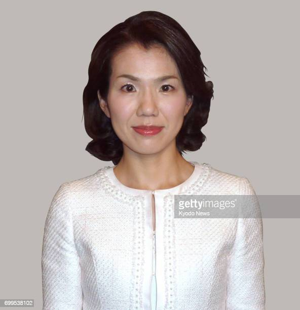 Photo taken in April 2012 shows Mayuko Toyota a lawmaker of Japan's Liberal Democratic Party Toyota submitted an application to leave the party on...