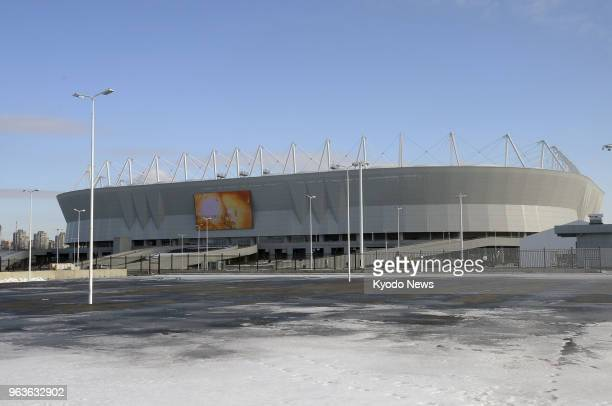 Photo taken in February 2018 shows Rostov Arena in RostovonDon Russia one of the venues of the 2018 football World Cup ==Kyodo