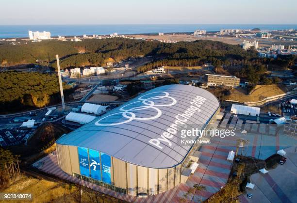 Photo taken in Gangneung on Jan 3 shows Gangneung Oval the speed skating venue for the 2018 Pyeongchang Olympics ==Kyodo