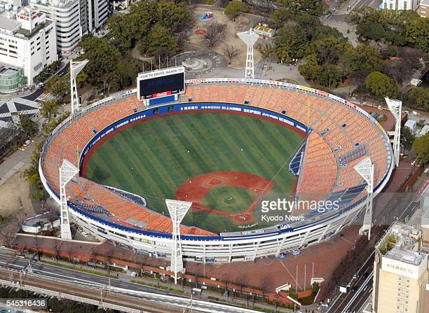 Photo taken in January 2016 from a Kyodo News helicopter shows Yokohama Stadium the home of the Yokohama DeNA BayStars in Japanese professional...