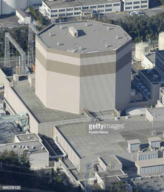 Photo taken in January 2017 shows the No 2 reactor at the Tsuruga nuclear power plant operated by Japan Atomic Power Co in Fukui Prefecture ==Kyodo
