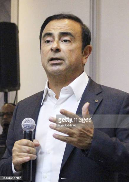 Photo taken in January 2018 shows Carlos Ghosn chairman of Nissan Motor Co speaking at a press conference in Las Vegas ==Kyodo