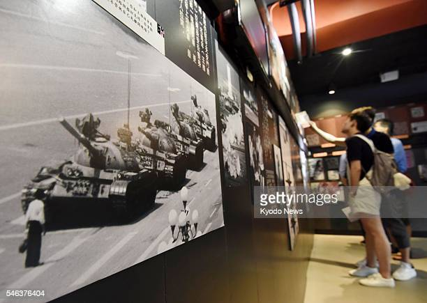 Photo taken in June 2016 shows people visiting Hong Kong's June 4 Museum which documents China's bloody crackdown on the prodemocracy protest in...