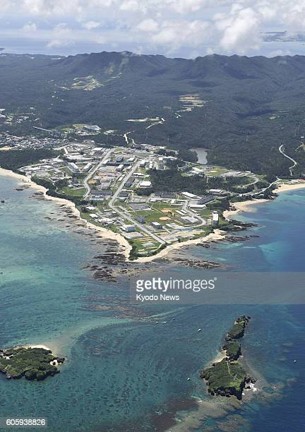 Photo taken in June 2016 shows the Henoko coastal area in Nago in Japan's southernmost island prefecture of Okinawa where a key US base in Okinawa is...